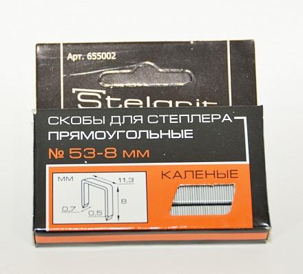 Скобы для степлера 0,7*8мм. РИ2673
