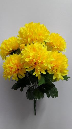 Букет хризантем «Пушкин» 7г.Н=60см  Б586