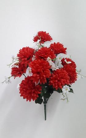 Букет хризантем «Надежда» 11г.Н=40см  Б304