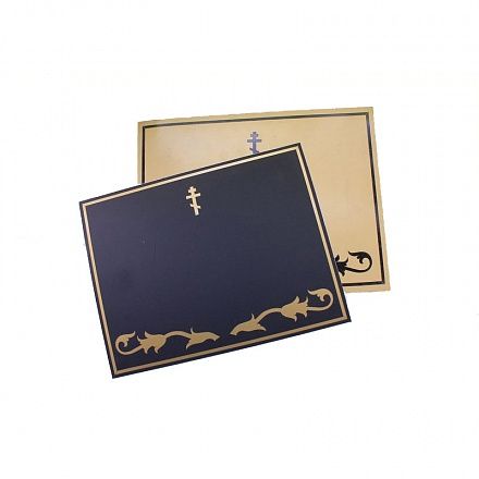 Табличка металлическая с комплектом букв. Р1115