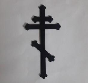 Крест 230*120мм (черный). Р1670