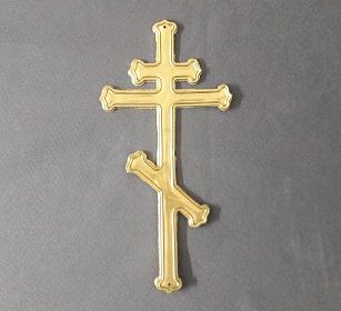 Крест 230*120мм (золотой) Б/С  Р453