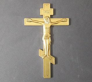 Крест с распятье 300*185мм. Р1953