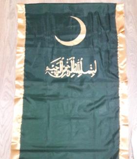 Покрывало мусульманское с рюшей (шелк). Р7151