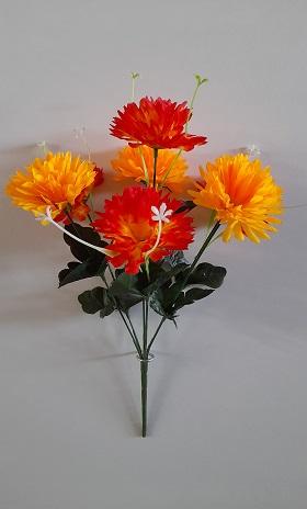 Букет хризантем «Испанка» 7г. Н-40см. Б/С  Б974